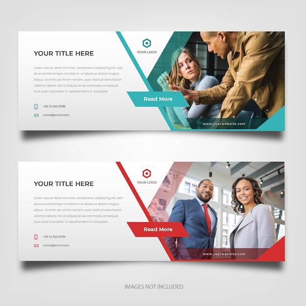 Striscione moderno business aziendale Vettore Premium