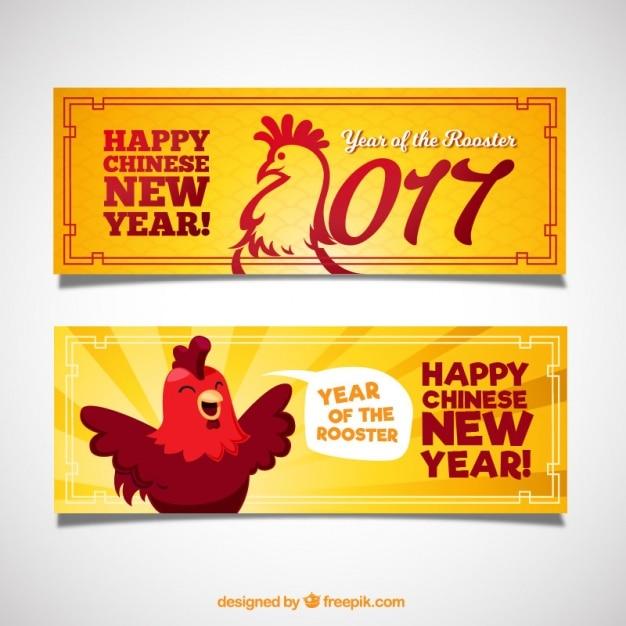 Striscioni gialli con gallo per il nuovo anno cinese Vettore gratuito
