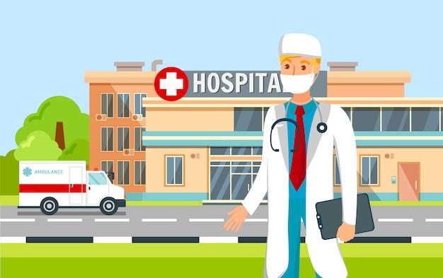 Terapista vicino all'illustrazione piana dell'edificio dell'ospedale Vettore Premium