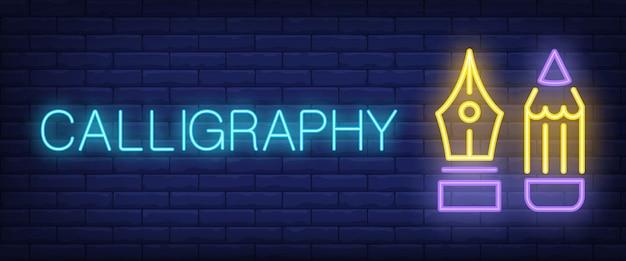 Testo al neon di calligrafia con penna stilografica e matita Vettore gratuito