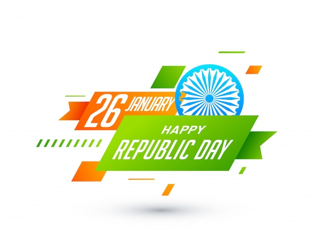 Testo del 26 gennaio con i colori della bandiera indiana. Vettore Premium