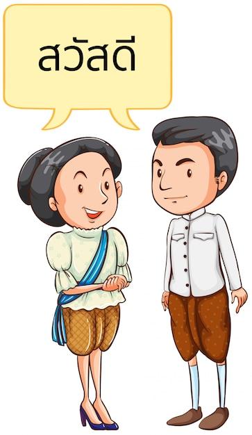 Thai uomo e donna in costume nazionale Vettore Premium