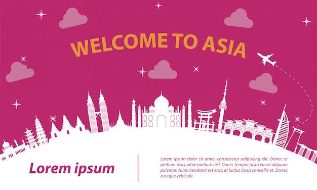 Top stile silhouette famoso punto di riferimento in asia Vettore Premium