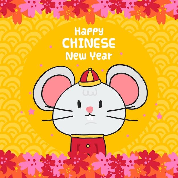 Topo di vista frontale durante il nuovo anno cinese dei vestiti Vettore gratuito