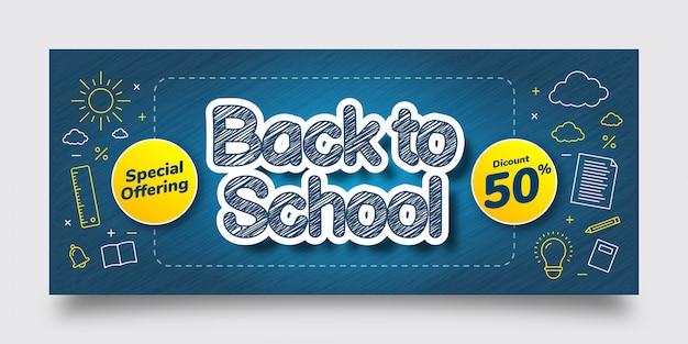 Torna a scuola offerta speciale sconto modello di banner, blu, giallo, bianco, effetto testo, sfondo Vettore Premium