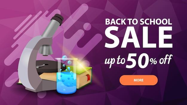 Torna a scuola vendita, banner web di sconto per il tuo sito Vettore Premium