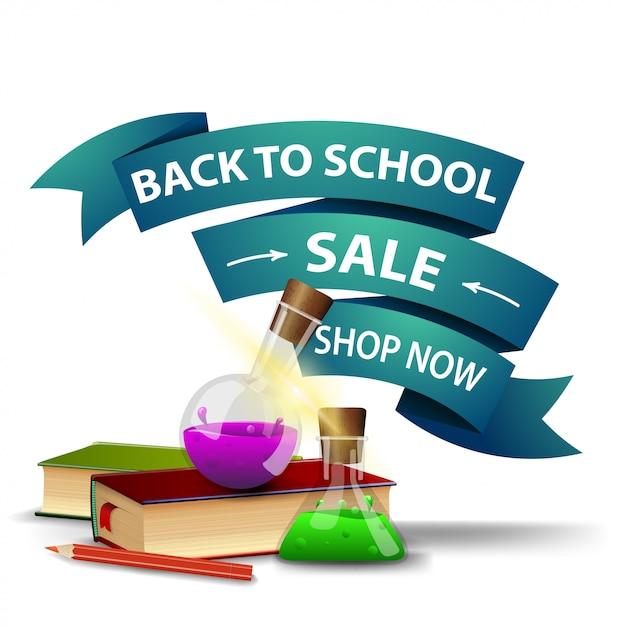 Torna a scuola vendita, banner web sconto cliccabile in forma di nastri con libri e boccette chimiche Vettore Premium