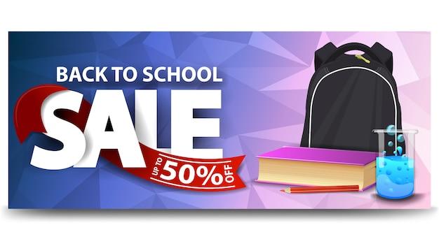 Torna a scuola vendita, banner web sconto orizzontale per il tuo sito web con zaino scuola Vettore Premium
