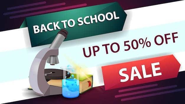 Torna a scuola vendita, banner web sconto orizzontale Vettore Premium