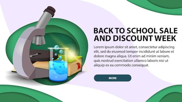 Torna a scuola vendita la settimana degli sconti, banner web di oggi in stile taglio carta con microscopio, libri e pallone chimico Vettore Premium