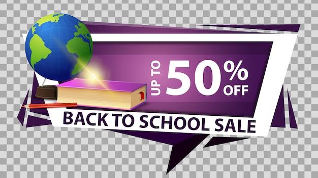 Torna a scuola vendita, sconto banner web in stile geometrico Vettore Premium
