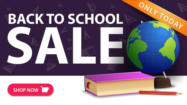 Torna alla vendita della scuola, banner sconto moderno con pulsante Vettore Premium