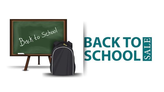 Torna alla vendita della scuola, moderna di un banner di sconto Vettore Premium
