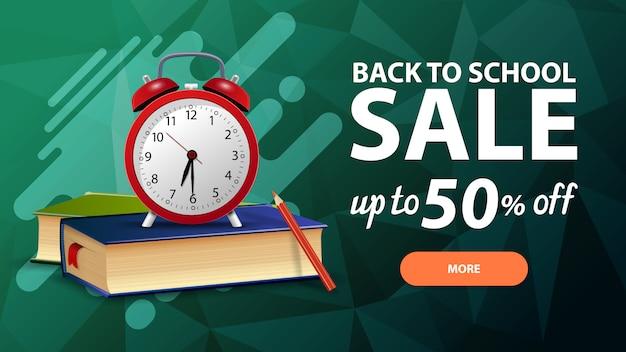Torna alla vendita della scuola, sconto banner web per il tuo sito in stile moderno con pulsante Vettore Premium