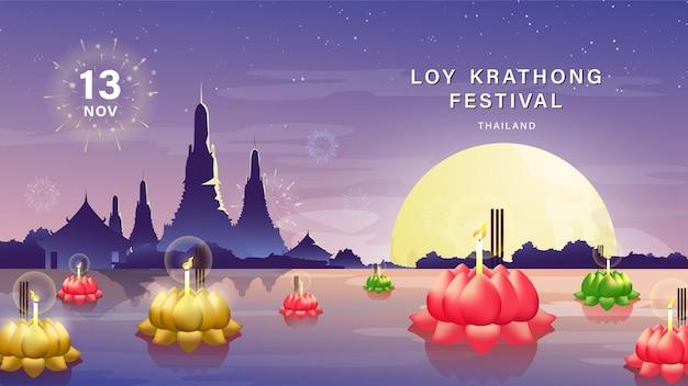 Tradizione della tailandia sul bello fondo di notte con la riflessione del tempio e la luna piena. Vettore Premium