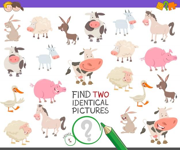 Trova gioco educativo di immagini identiche con animali da fattoria Vettore Premium
