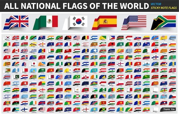 Tutte le bandiere nazionali ufficiali del mondo Vettore Premium