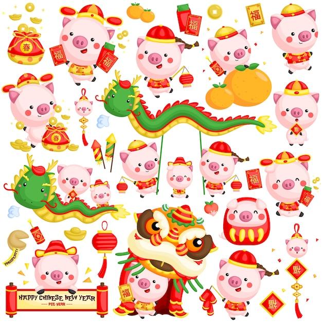 Un insieme di vettore dei maiali in costume ed oggetti cinesi di celebrazione del nuovo anno Vettore Premium