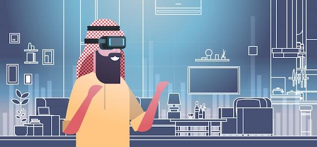 Uomo arabo che indossa gli occhiali 3d Vettore Premium