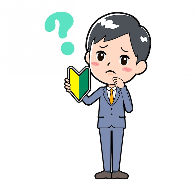 Uomo d'affari beginner con una domanda Vettore Premium