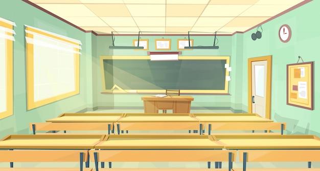 Vector cartoon sfondo. aula scolastica vuota Vettore gratuito