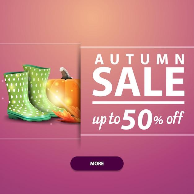Vendita autunnale, banner quadrato per il tuo sito web, pubblicità e promozioni con stivali di gomma Vettore Premium
