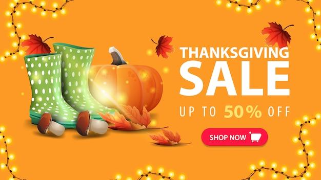 Vendita del ringraziamento, fino al 50% di sconto, banner web sconto arancione con stivali di gomma, zucca, funghi e foglia d'autunno Vettore Premium
