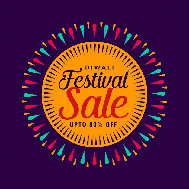 Vendita di festival di diwali felice stile piano Vettore gratuito