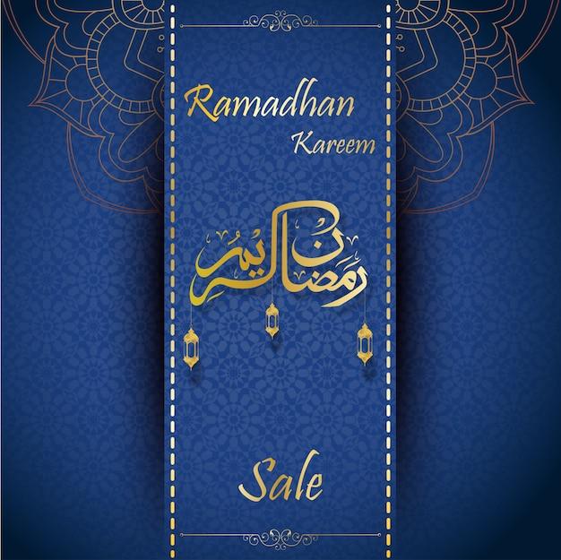 Vendita di ramadan kareem con calligrafia araba Vettore Premium