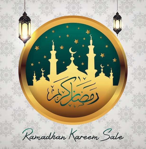 Vendita di ramadan kareem con moschea Vettore Premium