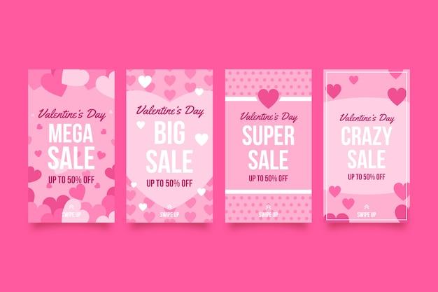 Vendite promozionali per san valentino Vettore gratuito