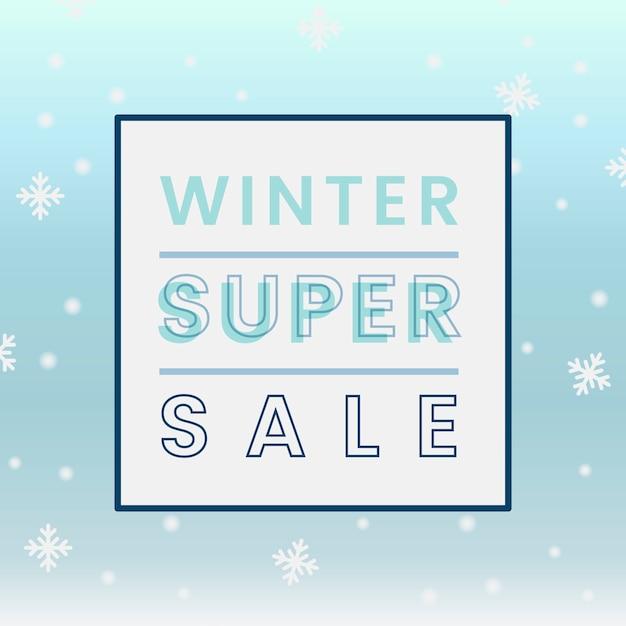 Vettore del distintivo di super vendita di inverno Vettore gratuito
