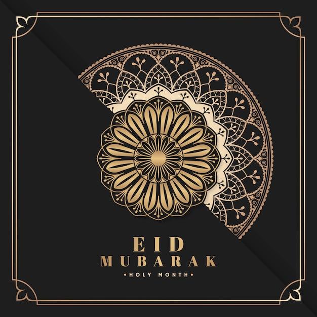 Vettore di cartolina di eid mubarak nero e oro Vettore gratuito