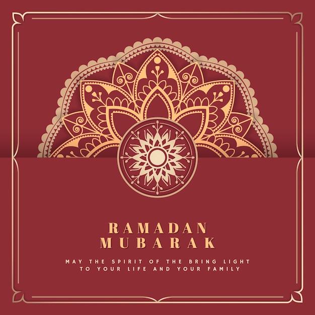 Vettore di cartolina di eid mubarak rosso e oro Vettore gratuito