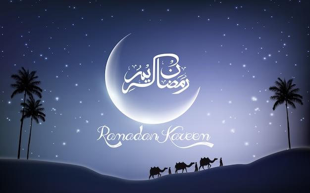 Vettore di saluto di ramadhan kareem Vettore Premium