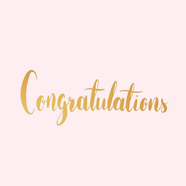Vettore di stile di formulazione di tipografia di congratulazioni Vettore gratuito