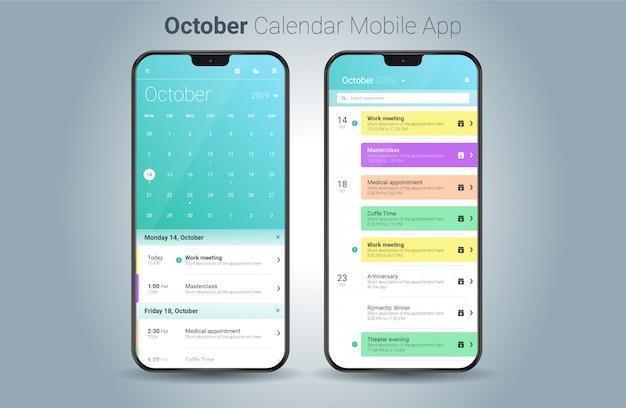 Vettore di ui della luce di applicazione mobile del calendario di ottobre Vettore Premium