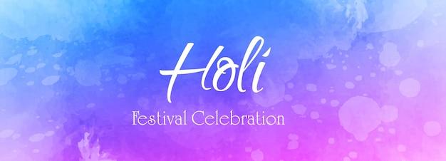 Vettore felice della bandiera di celebrazione di holi di festival indiano Vettore gratuito