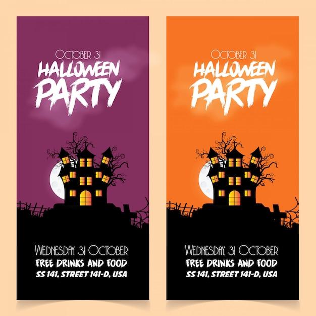 Vettore felice di progettazione dell'opuscolo di halloween Vettore gratuito