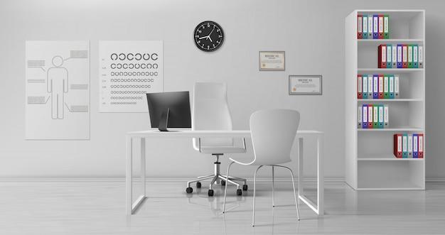 Vettore realistico interno dell'ufficio dell'oftalmologo Vettore gratuito