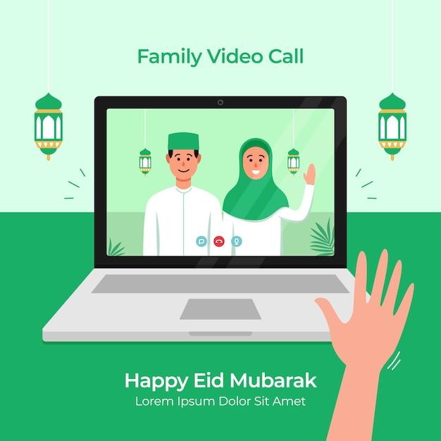 Videochiamata online a casa con la famiglia per la celebrazione del festival islamico di eid mubarak Vettore Premium