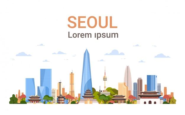 Vista della corea del sud dell'orizzonte con i grattacieli Vettore Premium