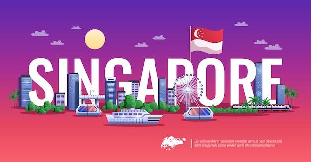 Vista panoramica di singapore Vettore gratuito