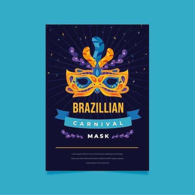 Volantino carnevale brasiliano design piatto Vettore gratuito
