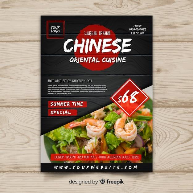 Volantino ristorante cinese fotografico Vettore gratuito