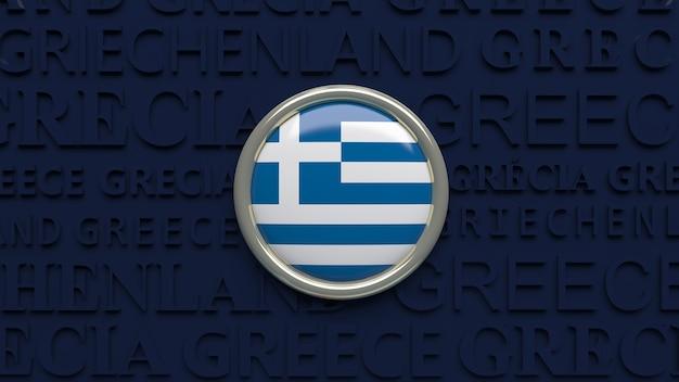 3d-weergave van een glanzende knop van de nationale vlag van griekenland Premium Foto
