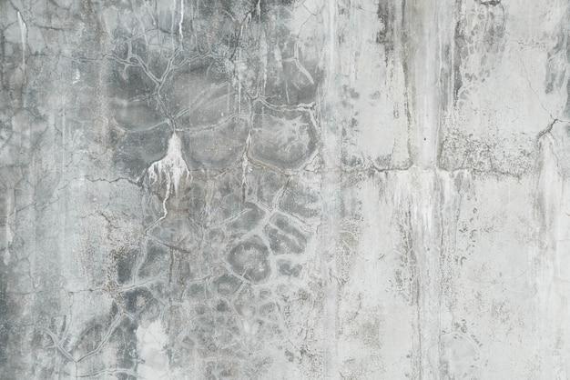 Abstracte concrete cement textuur Gratis Foto