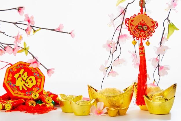 Chinees nieuwjaar achtergrond 2019 traditionele goudstaaf en pruimenboom Premium Foto