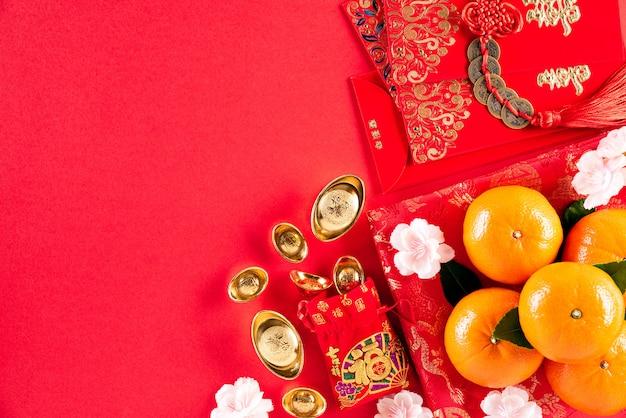 Chinese nieuwe de festival rode achtergrond van het jaarfestival. Premium Foto