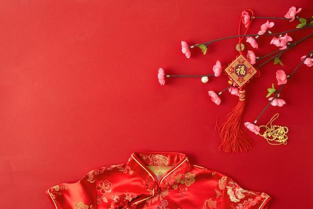 Chinese nieuwe jaar rode achtergrond. Premium Foto